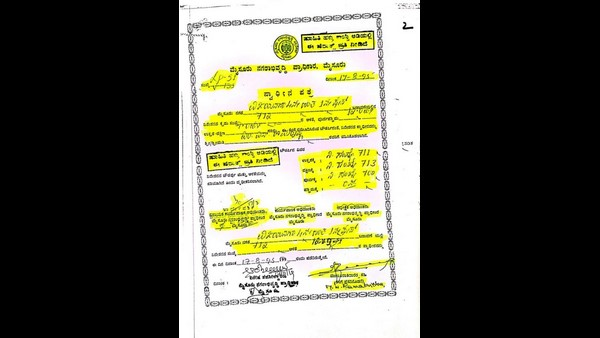 Central Government Employee Fraud Mysore Urban Development Authority