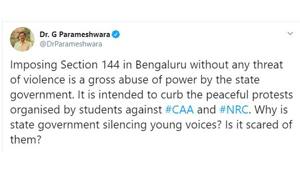 Ex DCM Dr.G.Parameshwar Attacked On Government In Twitter