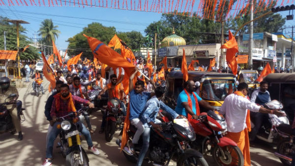 Bike Rally For Datta jayanthi In Chikkamagaluru