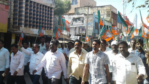 Celebration Of BJP Victory In Shivamogga