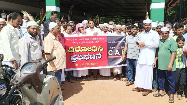 Muslims Protest In Udupi Against Citizenship Amendment Bill