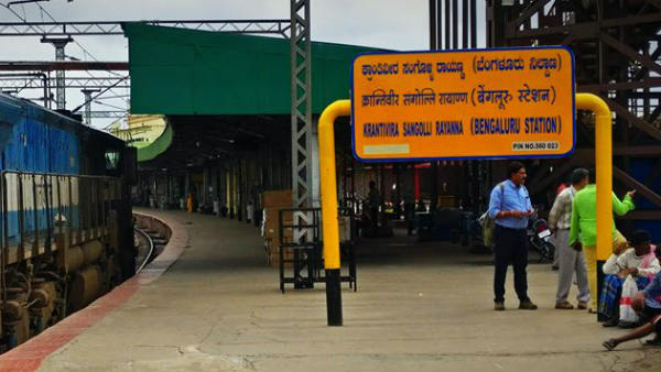 Railway Allowed BMTC Bus To Enter KSR Station