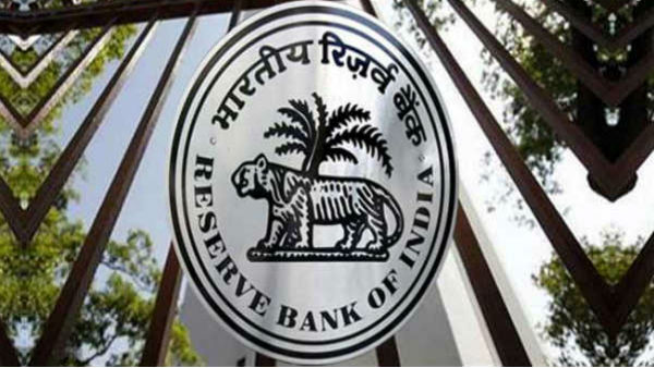 RBI keeps Repo Rate Unchanged at 5.15%; Lowers GDP Forecast From 6.1% to 5%