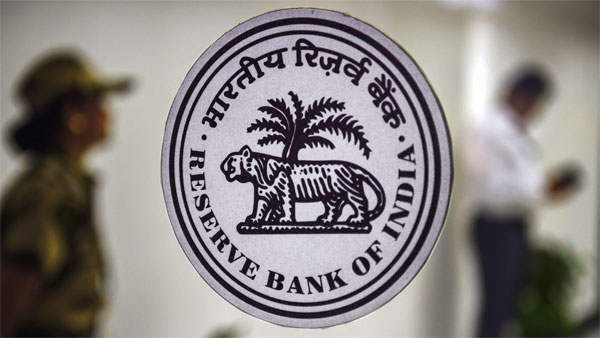 RBI Recruitment 2020 : Apply For 926 Assistant Vacancies
