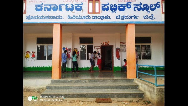 Hosayalanadu Government School Attracting With Beautiful Pictures