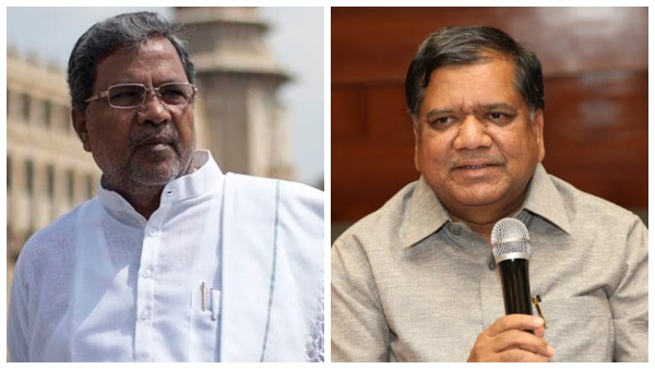 Will Siddaramaiah Resign If BJP Wins More Seats?
