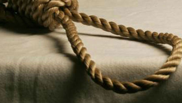 Women Commit Suicide For Torture From Brother In Law In Chitradurga
