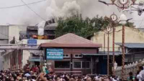 Fire In Tirumala Tirupati Temple Laddu Manufacturing Unit