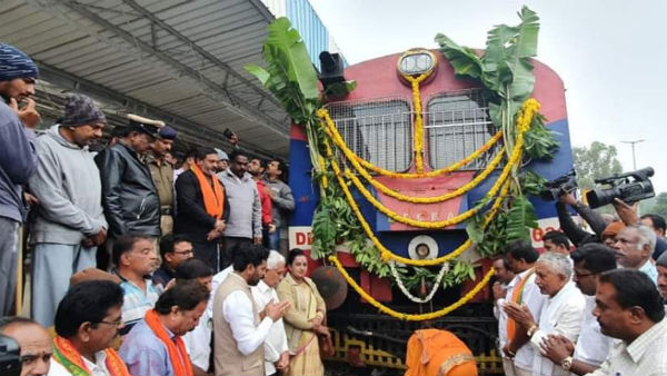 Kolar - Whitefield DEMU spl train inaugurated
