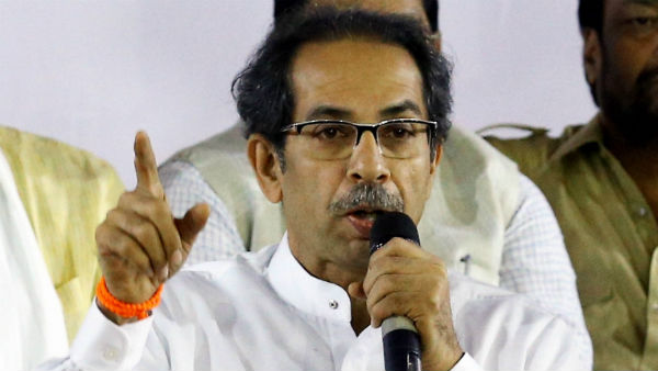 Modi Once Used To Sell Tea But BJP Leaders Boycott Tea Party Uddhav Thackeray