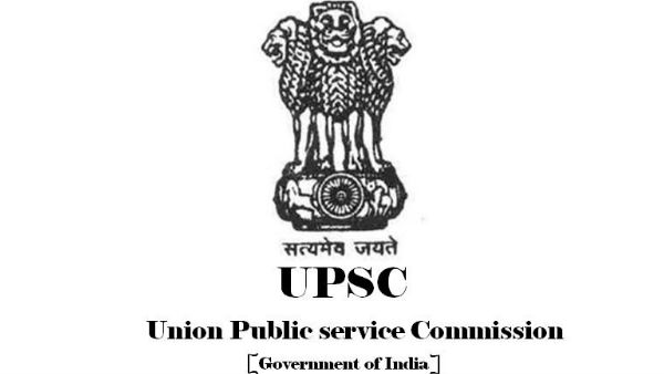 UPSC recruitment 2020 apply for CISF AC (EXE) LDCE