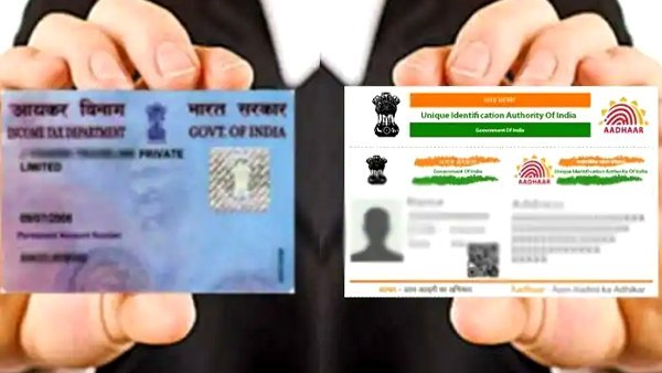 December 31st Deadline To Link PAN Card,Adhaar