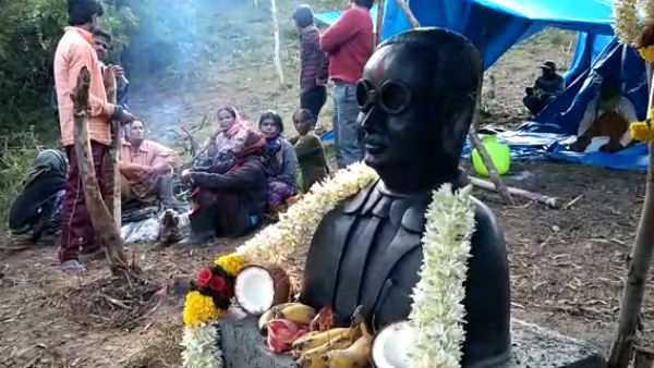 Ambedkar Statue Remained In Forest Since Four Days In Chikkamagaluru