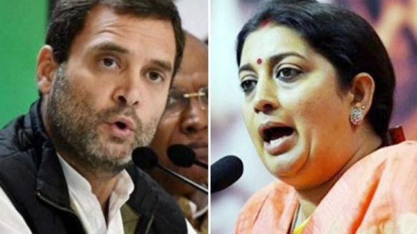 Bjp Women Mps To Meet Election Commission Over Rahul Gandhi Remark