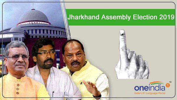 Jharkhand Assembly Elections 2019 Polling LIVE :18 ಕ್ಷೇತ್ರಗಳಲ್ಲಿ ಮಧ್ಯಾಹ್ನ 3 ಗಂಟೆಗೆ ಮತದಾನ ಪ್ರಕ್ರಿಯೆ ಮ