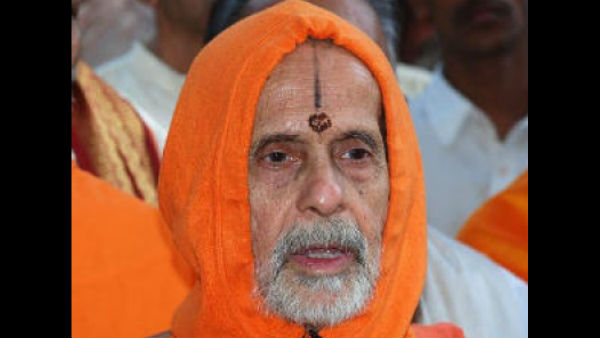Pejawara Mutt Seer Vishwesha Theertha Swamiji Health Condition Very Critical