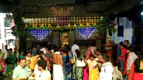 Controversial Edesnana Madesnana Cancelled This Time In Krishna Mutt Of Udupi