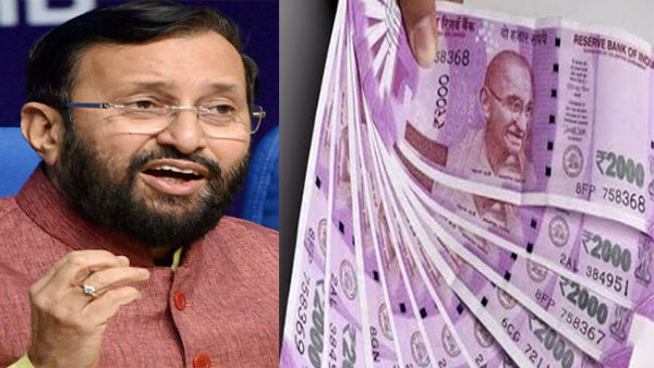 7th Pay Commission Speculations About Da Hike Of 4 Per Cent Rise