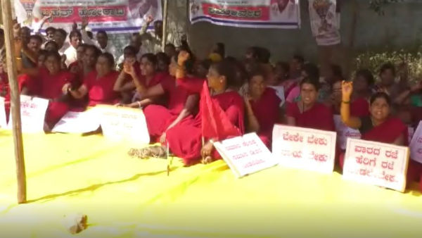 Haveri Labours Protest Against Contract Based System.