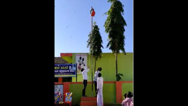 Insult To National Flag In Republic Day At Kadur School