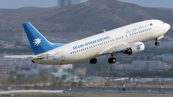 Plane Crashes In Afghanistans Ghazni