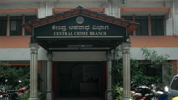 10 Days CCB Custody For 4 Suspected Terrorists