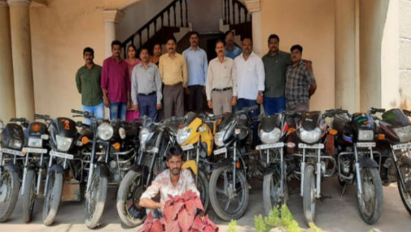 Mysore Police Arrest Two Wheeler Vehicle Thief