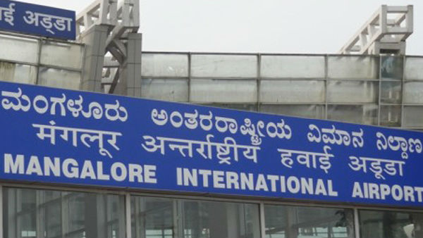 Bomb Found At Mangalore Airport