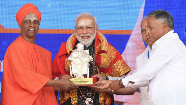 During Speech PM Modi Remembered Pejawar Seer In Tumakuru Siddaganga Mutt