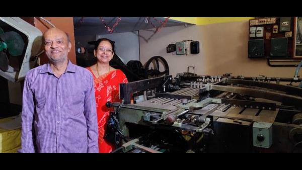 ಭಾರತದ ಏಕೈಕ ಸಂಸ್ಕೃತ ಪತ್ರಿಕೆಗೆ ಹುಡುಕಿಕೊಂಡು ಬಂತು ಪದ್ಮಶ್ರೀ ಗೌರವ