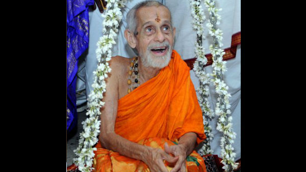 Pajawar Swamiji Is The First Seer Of Madhwa Peetha To Get 2nd Highest Award Of The Country