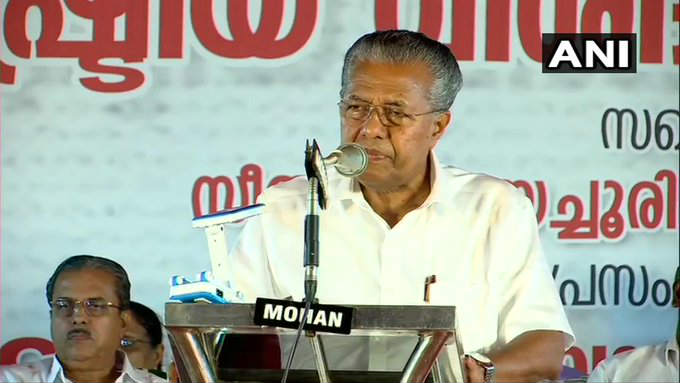 Kerala CM Clarified To Central Government CAA Not Implement In State