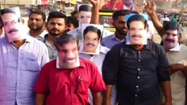 Mangaluru Congress Did Mock Inauguration Of Pumpwell Flyover Mangaluru
