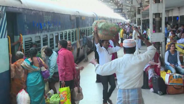 Expectation Of Davanagere People From Railway Budget 2020