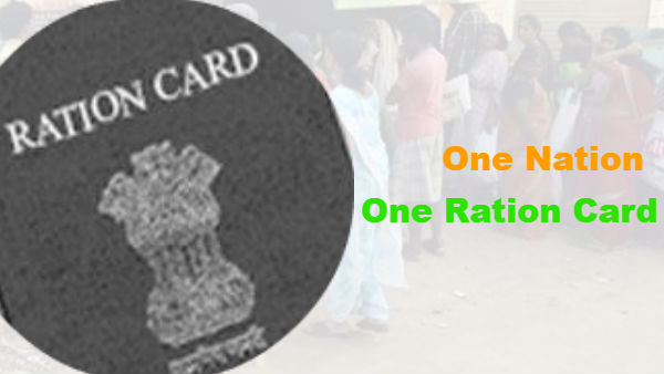 One Nation, One Ration Card: Implement In Karnataka