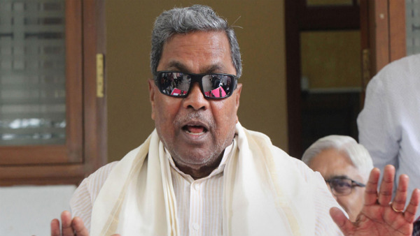 I Can Not Represent Free Kashmir Poster Girl In Court: Siddaramaiah
