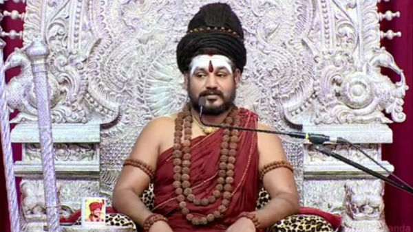 Interpol Issue Blue Corner Notice Against Nithyananda