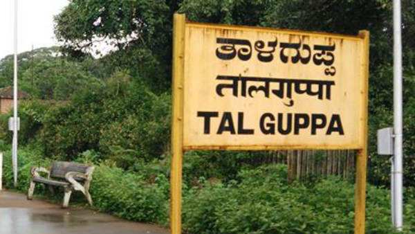 Railway Approved For Pet Survey Of Talaguppa Hubballi Line