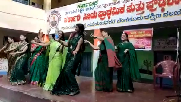 Bengaluru Government School Teachers Dance Video Goes Viral