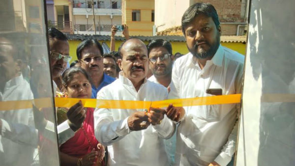 Harihara: High tech Pre cast Public Toilet inaugurated