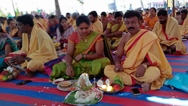 Special Pooja Performed by 108 couples In Ramanagara