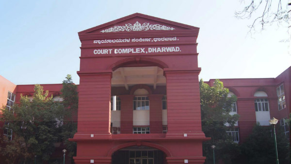 Woman Imprisonment To Jail For Caste Abuse