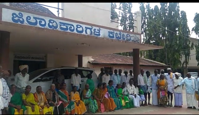 Beneficiaries Not Getting Pension Since Four Months In Chikkamagaluru