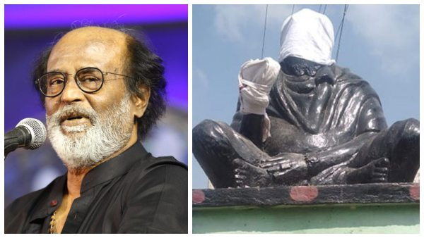 Rajinikanth Statement Effect Periyar Statue Vandalized