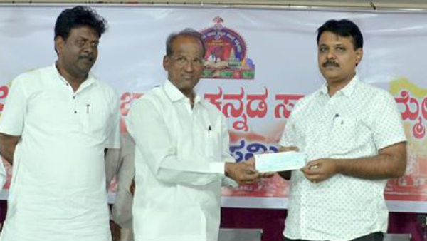 IAS Officer Donates One Month Salary To Kannada Sahitya Sammelana