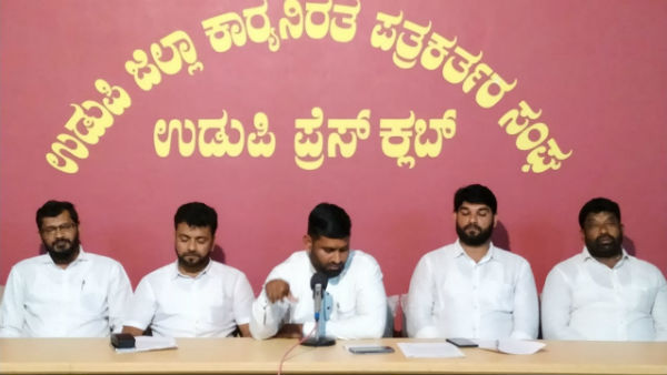 Udupi SDPI Demanded Home Minister To Resign