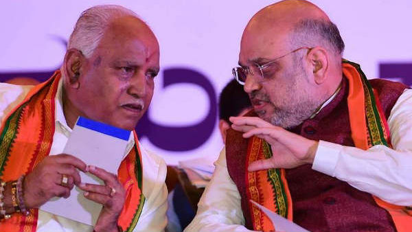 Cabinet Expansion Amit Shah Gave Important Instruction To Yediyurappa