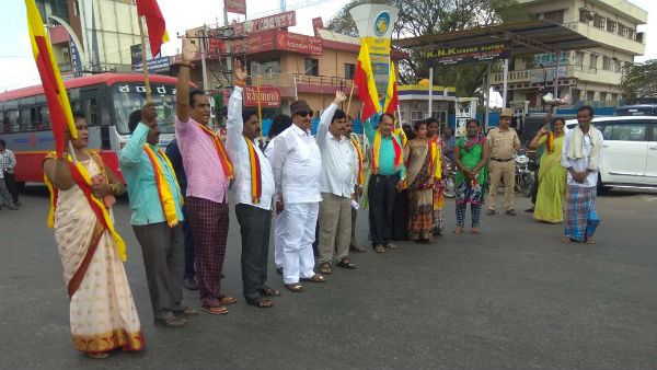Vatal Nagaraj Protest Against The State Government