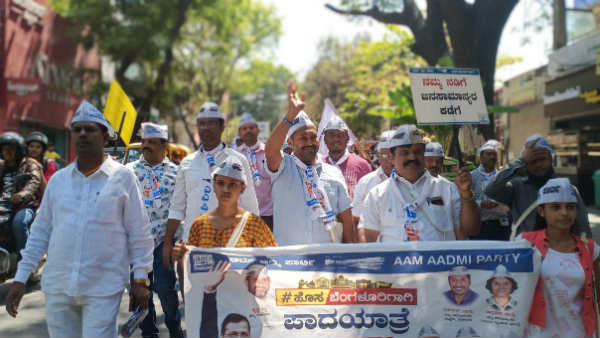 Aam Admi Party Padayatre The Build a New Bengaluru Reached 25 Lakh Peoples