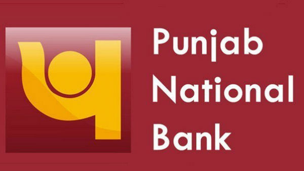 2.25 Crore Fraud From Punjab National Bank